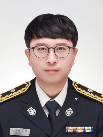 대전소방본부 성태현 소방장, 1계급 특진:브레이크뉴스